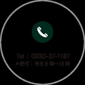 TEL:0930371187